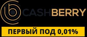 cashberry logo