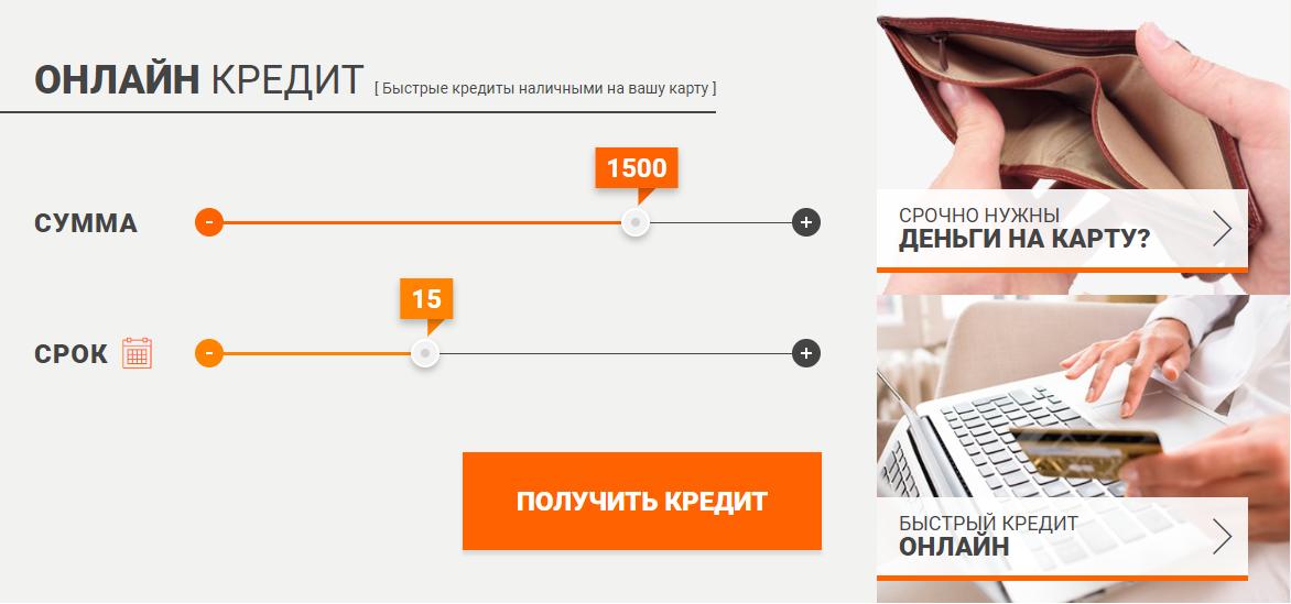 CashYou.ua