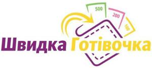 gotivochka logo