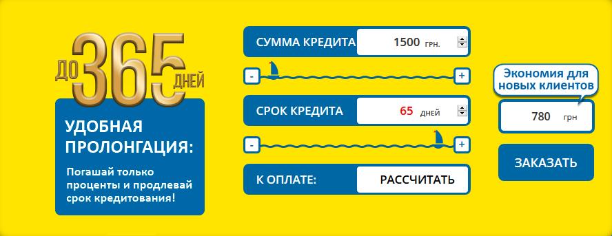Кредит в 585 онлайн заявка взять кредит в арсеньеве