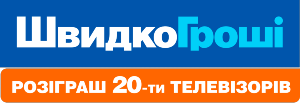 sgroshi logo